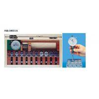 德国diatest高精度小孔测量塞规,小孔检查方法,小孔测量仪,小孔的测量方法