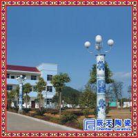 公园广场私人别墅装饰照明灯柱 景德镇纯手绘陶瓷青花灯柱