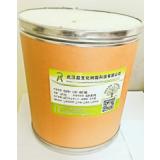 HyPer C181 树脂 ━尼龙润滑剂