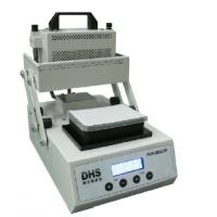 北京鼎昊源PCR-Sealer 96孔板热封机