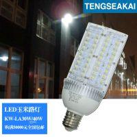 50W路灯泡价格 KW-LA50W 50WLED路灯泡