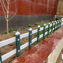 别墅栅栏 塑钢草坪栏杆 园林走廊围栏