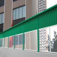 日发-降噪环保声屏障隔音墙吸声屏