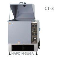 SUGA CT-3耐湿试验箱CT-3H旋转型温度测试仪 衡鹏供应