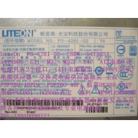 LiteOn PS-4281-02 280W 54Y8851 54Y8900 光宝台式机电源