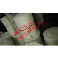 绥芬河市优质硅酸铝管厂家 普通硅酸铝针刺毯质检报告