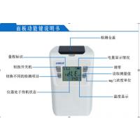 提供污水COD,氨氮检测仪器,COD快速检测试剂盒