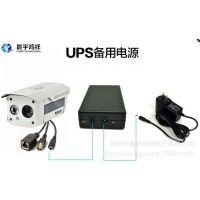 12V 2A UPS不间断性电源、UPS电源、UPS后备电源,备用电池