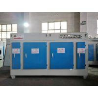 湫鸿QH-GY-10000风量UV光解光氧催化废气净化器 VOC有机废气除臭除异味环保设备光氧机