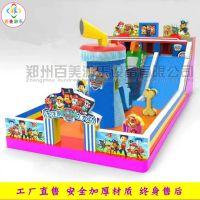 江西萍乡交流会经营充气城堡,汪汪队充气跳跳床孩童们贼喜欢了。