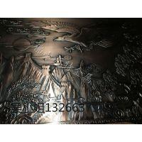 铝板浮雕壁画 雕刻壁画 12厘厚铝艺挂画成品图
