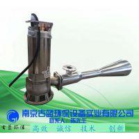 污水设备视频试用 潜水搅拌机 离心曝气机 压榨机