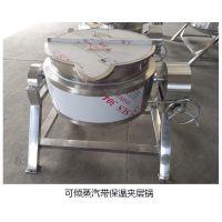 盛华直销 不锈钢一次冲压成型 蒸煮卤制升温快易操作 炊事设备 300L夹层锅
