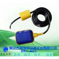 南京古蓝厂家销售环保设备配件配套使用质量100%保证 诚信厂家