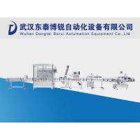 襄樊润滑油定量灌装封口机 灌装封口于一体省人工