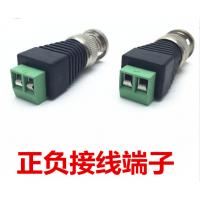 Q9转接头 BNC公头转DC直流 螺丝固定 视频信号bnc端子