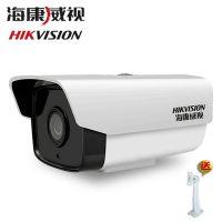 海康威视DS-2CD1211D-I3百万数字高清摄像头夜视网络监控摄像机