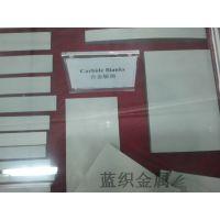 CD850长期供应 cd850肯纳钨钢 cd850钨钢价格 cd850
