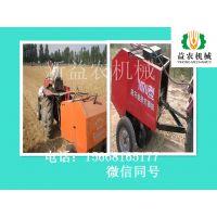 供应自走式秸秆打捆机 杂草打捆机 小麦秆打包机参数