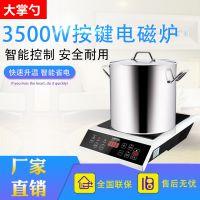 商用电磁炉3500W平面大功率电磁炉工业电磁灶饭店炒炉家用炉
