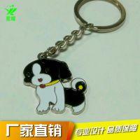 星耀厂家直销 宠物狗狗生肖钥匙扣 金属可爱卡通烤漆锁匙链挂件