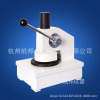手压取样刀 圆盘取样器 定量测定标准试样取样器