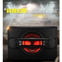 斗牛士T20低音炮低频汽车音箱