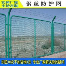 东莞植物园围栏钢丝网 钢板网铁围墙 中护 广州护栏网厂家 水库防护隔离网