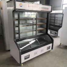 立式饮料柜双门三门陈列柜超市风冷冰柜啤酒展示柜冷藏保鲜柜商用