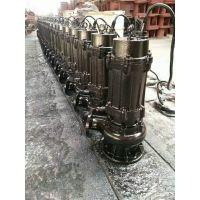 工厂潜水污水泵65WQ25-14-2.2,厂家优惠出售,铸铁2.2千瓦型号质量