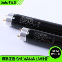 Sylvania喜万年UV对色灯管F18WBLB-T8 标准光源紫外灯管