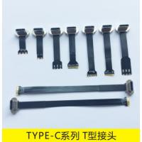 USB 3.1 TYPE-C无线充电超短接头/套热缩管/正反插公头/FPC加长