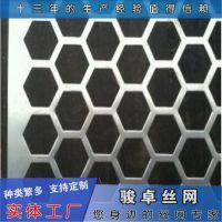 冲孔网制造厂家 铝板冲孔网 数控装饰冲孔铝板加工定做