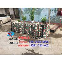 晋州移动储水堵水墙厂家、帝智折叠式防汛挡水墙价格