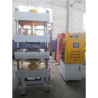 TGM中药粉末压片用全自动粉末成型机粉腔高度可调吨位可定制