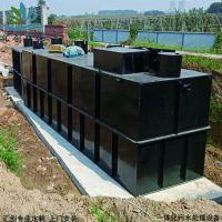 厂家专业定制一体化污水处理设备地埋式生活污水处理设备