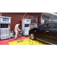 共享洗车物联网服务平台分析