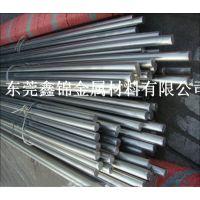 ASTM A534合金钢 ASTM A534钢棒屈服强度性能 合金钢材料