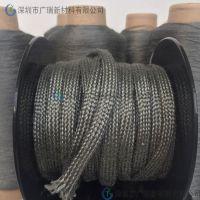 高温金属套管,不锈钢金属套管,深圳市广瑞公司专业生厂
