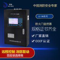 深圳翎翔设备常开型防火门监控器电动闭门器 厂家直销