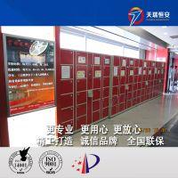 天瑞恒安 TRH-KL-69 贵州平坝智能电子储物柜,平坝智能联网柜