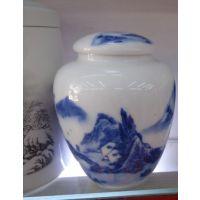 tltc616陶瓷药罐密封罐定制价格
