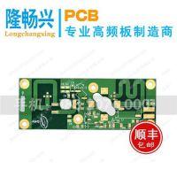 pcb厂家(在线咨询)_高频板_24hz高频板打样