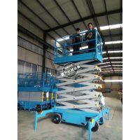 鑫升升降设备 移动式升降台 升降机 人工移动 高空设备作业平台