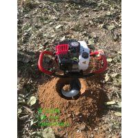土地钻孔机 农田种植打窝机 苗木种植打地机
