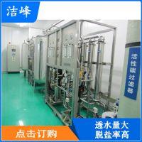 厂家直销纯化水系统 纯化水制取设备 案例丰富 售后无忧