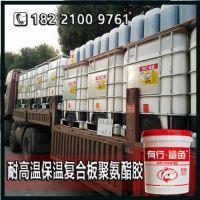 淄博出售聚苯板保温复合胶水|实用的保温一体板聚氨酯胶