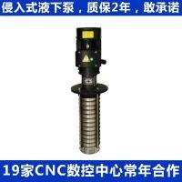 浸入式多级离心泵 CDLK3系列 兆源泵业 质保2年
