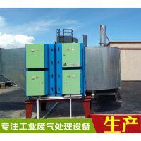 惠州注塑废气处理工艺有那些惠州环保设备工程