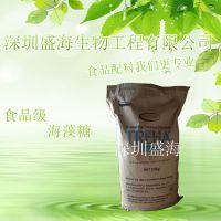 批发供应 食品级 海藻糖 1kg起批